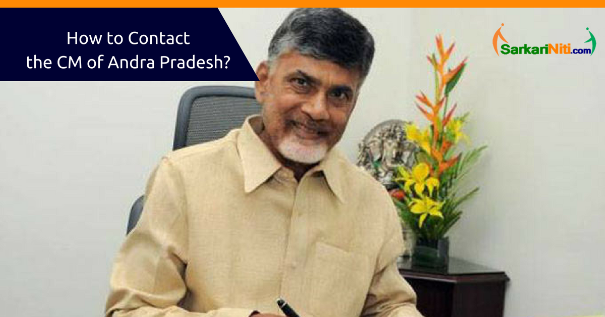 How to reach Out to and Contact the Chief Minister of Andhra
