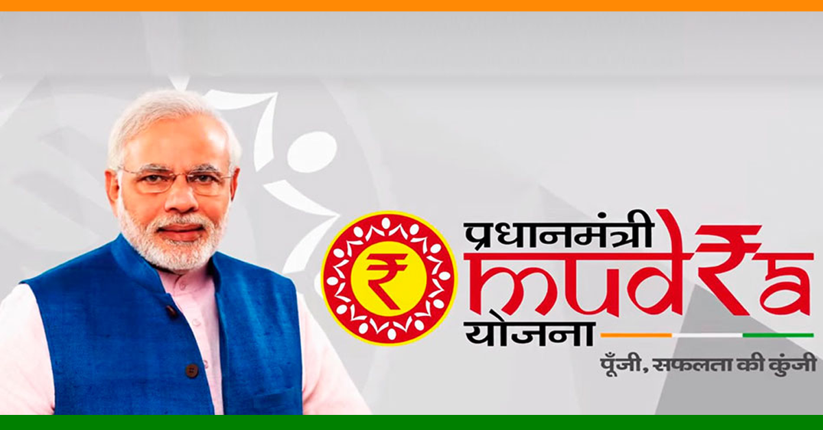 Essay on help jan dhan yojana in hindi
