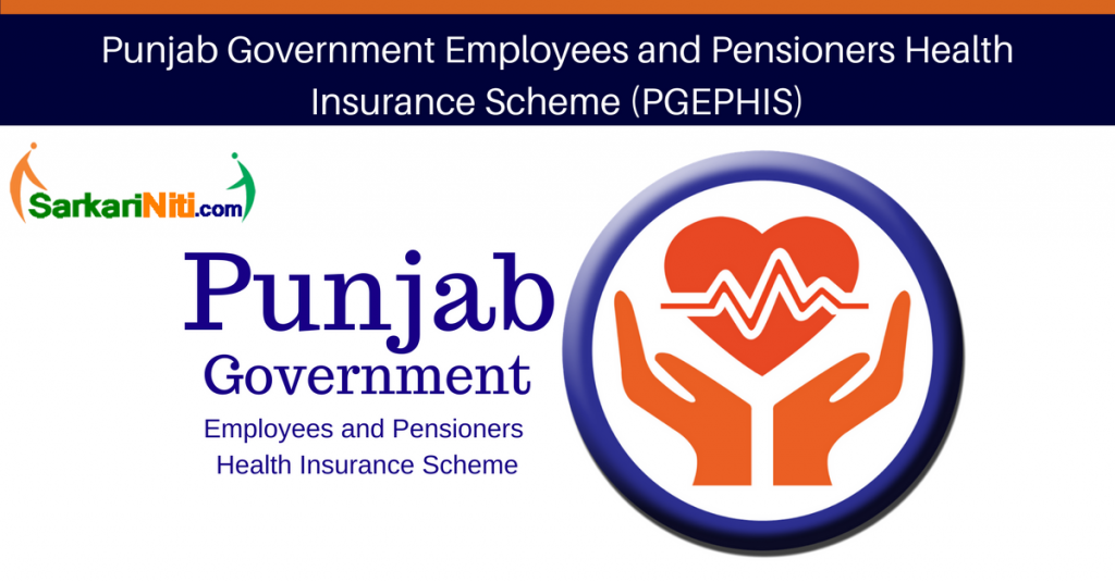 Punjab Government Employees and Pensioners Health Insurance