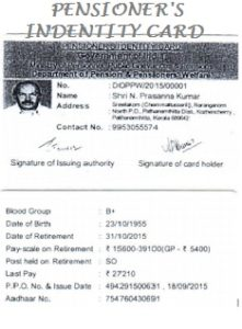PENSION ID Card (For Retired Employee) - PDF, Application