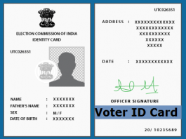 voter card issued by election commission of india status