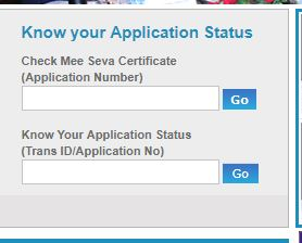 Meeseva Apply, Online, Centers, Services, Application forms