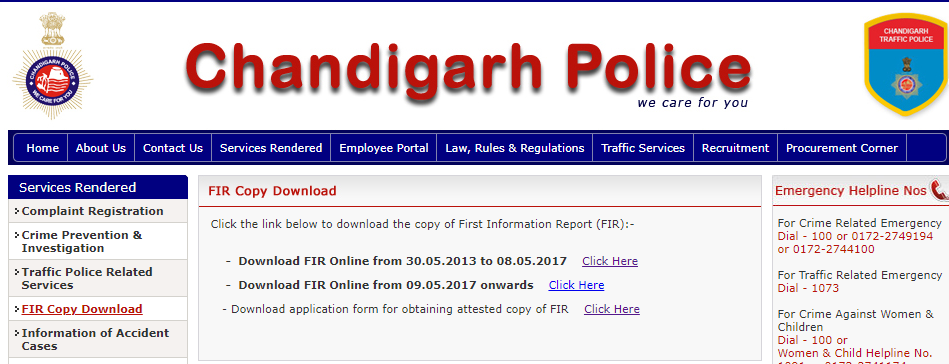Chandigarh Online FIR Portal, Complaint Registration, FIR