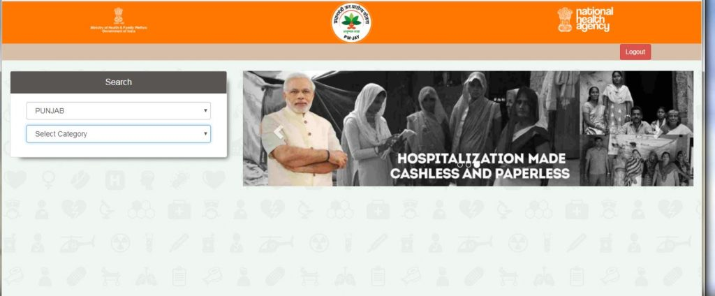 Check Name In Ayushman Bharat *Find Your Name* 2019