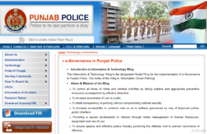 Online Punjab Police FIR, Register FIR, Status, Download FIR Copy