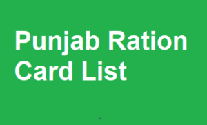 Punjab Ration Card, Apply, Online, List | punjab gov in 2019