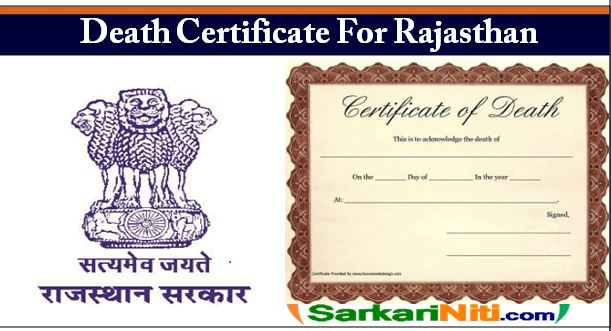 rajasthan-feature-image Application Form Of Birth Certificate In Rajasthan on american citizenship application form, birth certificate order form, sample birth certificate form, mexican birth certificate translation form, naturalization application form, oregon birth certificate form, education application form, short-term disability application form, work permit application form, cook county birth certificate form, death application form, birth certificate replacement form, birth certificate release form, marriage license application form, id application form, puerto rico birth certificate form, nys dmv registration form, dual citizenship application form, us citizenship application form, printable birth certificate form,